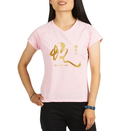 Year of the Snake 2013 - Gold Performance Dry T-Sh