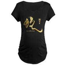 Year of the Snake 2013 - Gold T-Shirt