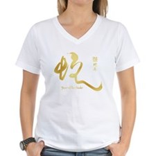Year of the Snake 2013 - Gold Shirt