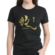 Year of the Snake 2013 - Gold Tee