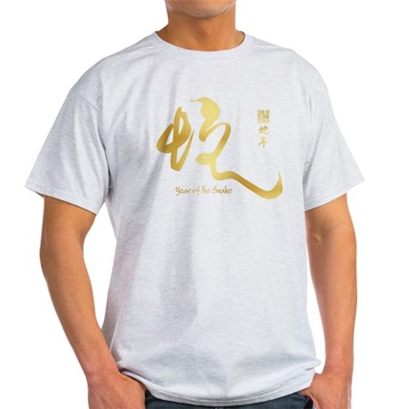 Year of the Snake 2013 - Gold Light T-Shirt