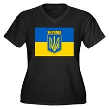 Cute Ukraine flag Women's Plus Size V-Neck Dark T-Shirt