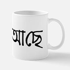 Thik Ache Mugs