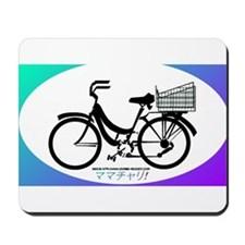 Mamachari Sticker Mousepad