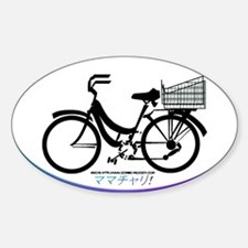 Mamachari Sticker Sticker (Oval)