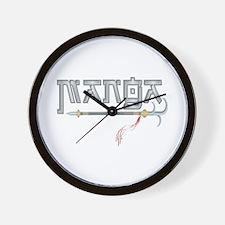 Manga with Blades Wall Clock