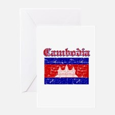 Cambodia Flag Designs Greeting Card