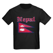 Nepal Flag Designs T