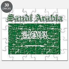 Saudi Arabia Flag Designs Puzzle