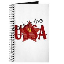 Cute Ussa Journal