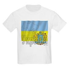Silky Flag Ukraine (Cyr.) Kids T-Shirt