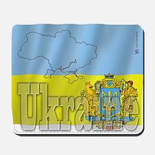Silky Flag of Ukraine Mousepad