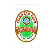 China Beer Label 1 Decal