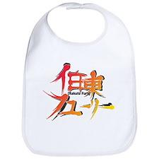 Team Dai Hakuto Bib