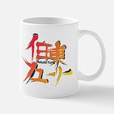 Team Dai Hakuto Small Small Mug