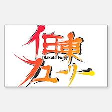 Team Dai Hakuto Decal