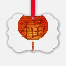 new-year-paper-lantern_tr.png Ornament