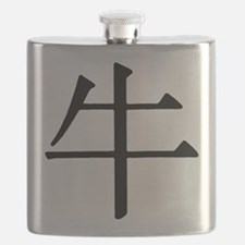 Character for Ox Flask
