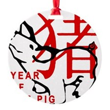 year-of-the-pig-cute.gif Ornament