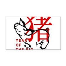 year-of-the-pig-cute.gif Rectangle Car Magnet