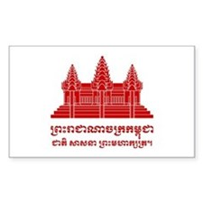 Angkor Wat / Khmer / Cambodian Flag with Motto Sti