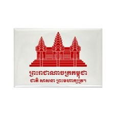 Angkor Wat / Khmer / Cambodian Flag with Motto Rec
