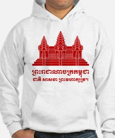 Angkor Wat / Khmer / Cambodian Flag with Motto Hoo