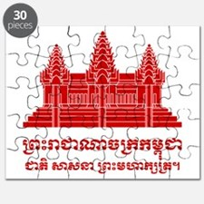 Angkor Wat / Khmer / Cambodian Flag with Motto Puz