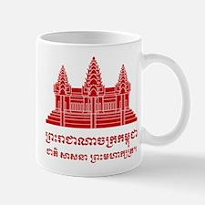 Angkor Wat / Khmer / Cambodian Flag with Motto Mug
