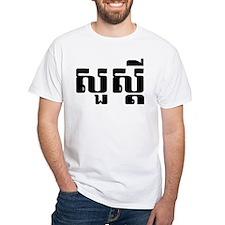 Hello / Sua sdei in Khmer / Cambodian Script Shirt