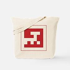 Curiosity Rover Icon Tote Bag