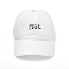 Inspired Store Baseball Cap