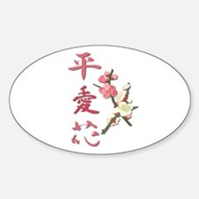 Peace, Love, and Flowers Sticker (Oval)