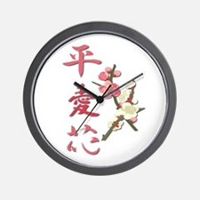 Peace, Love, and Flowers Wall Clock