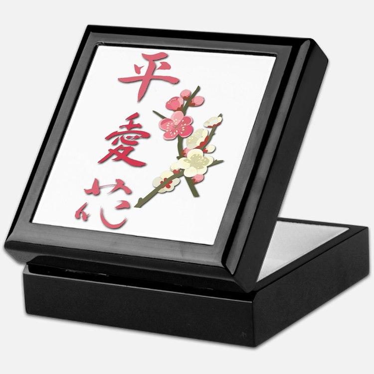 Peace, Love, and Flowers Keepsake Box