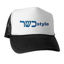 KOSHER STYLE Trucker Hat