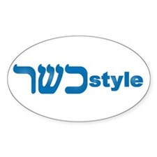 KOSHER STYLE Oval Decal