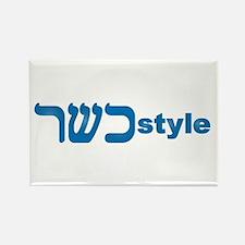 KOSHER STYLE Refrigerator Magnet