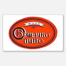 Yugoslavia Beer Label 1 Decal