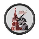 Lenin Large Wall Clock