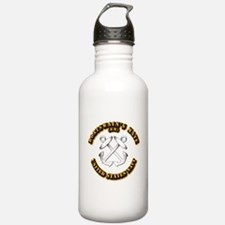 Navy - Rate - BM Water Bottle