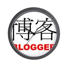 Blogger In Chinese Wall Clock