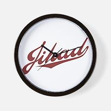 Jihad Wall Clock