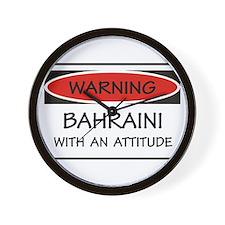 Attitude Bahraini Wall Clock