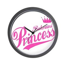 Bahraini Princess Wall Clock