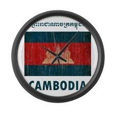 Vintage Cambodia Large Wall Clock