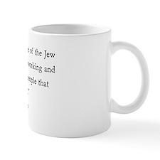 David Ben-Gurion Small Mugs