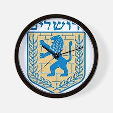 Jerusalem Emblem Wall Clock
