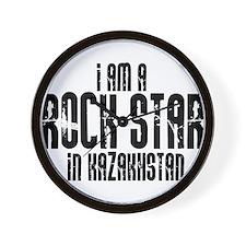 Rock Star In Kazakhstan Wall Clock