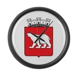 Hammerfest Coat Of Arms Large Wall Clock